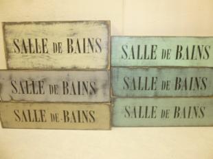 """$17. SALLE DE BAINS: 4"""" X 12"""""""