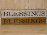 """$29. BLESSINGS: 5"""" X 25"""""""